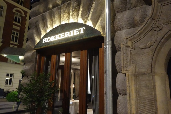 Kokkeriet(コペンハーゲン)反転の美