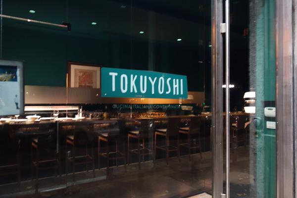 TOKUYOSHI(ミラノ)Cucina Italiana Contaminata