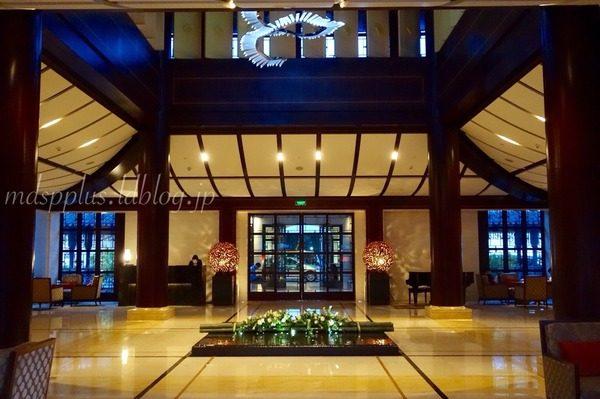 金沙庁(杭州・四季酒店)