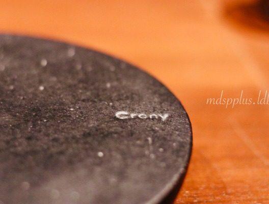 CRONY(西麻布)洗練×プリミティブ