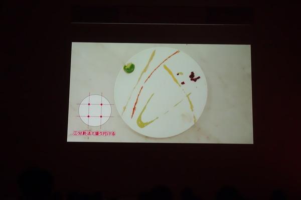 世界料理学会in ARITAで語られたこと② 料理編