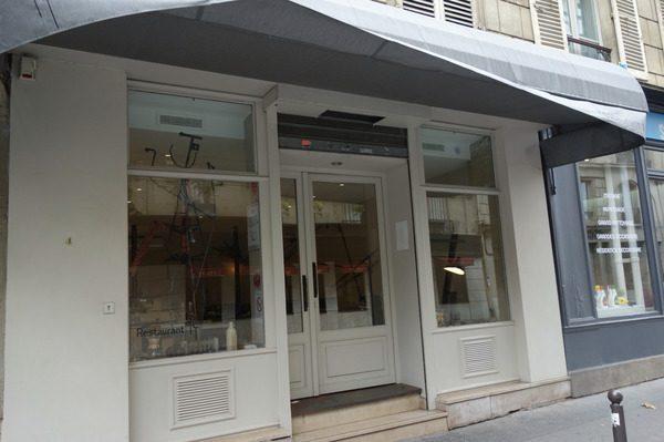 Restaurant A.T(パリ)