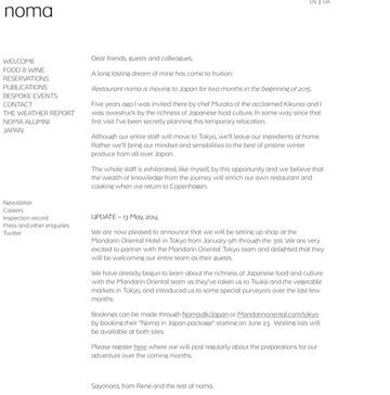 Noma Tokyo続報。2015/1/9〜31まで、マンダリンオリエンタル東京だそうです。(末尾に追記あり)