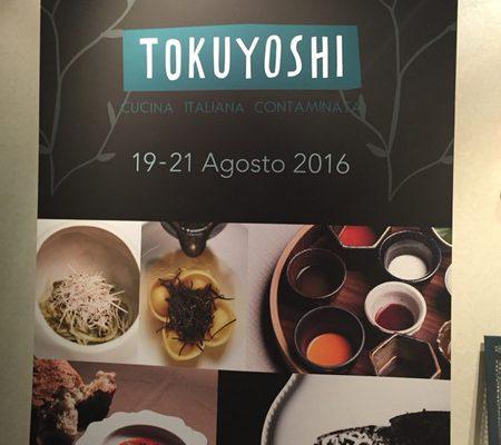 RISTRANTE TOKUYOSHI徳吉洋二さん料理フェア