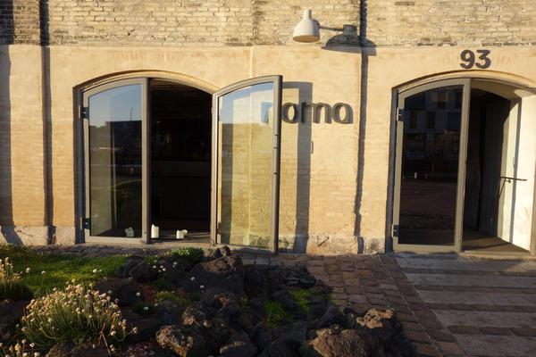 【速報】noma、2016年末で現在の店を閉店・移転