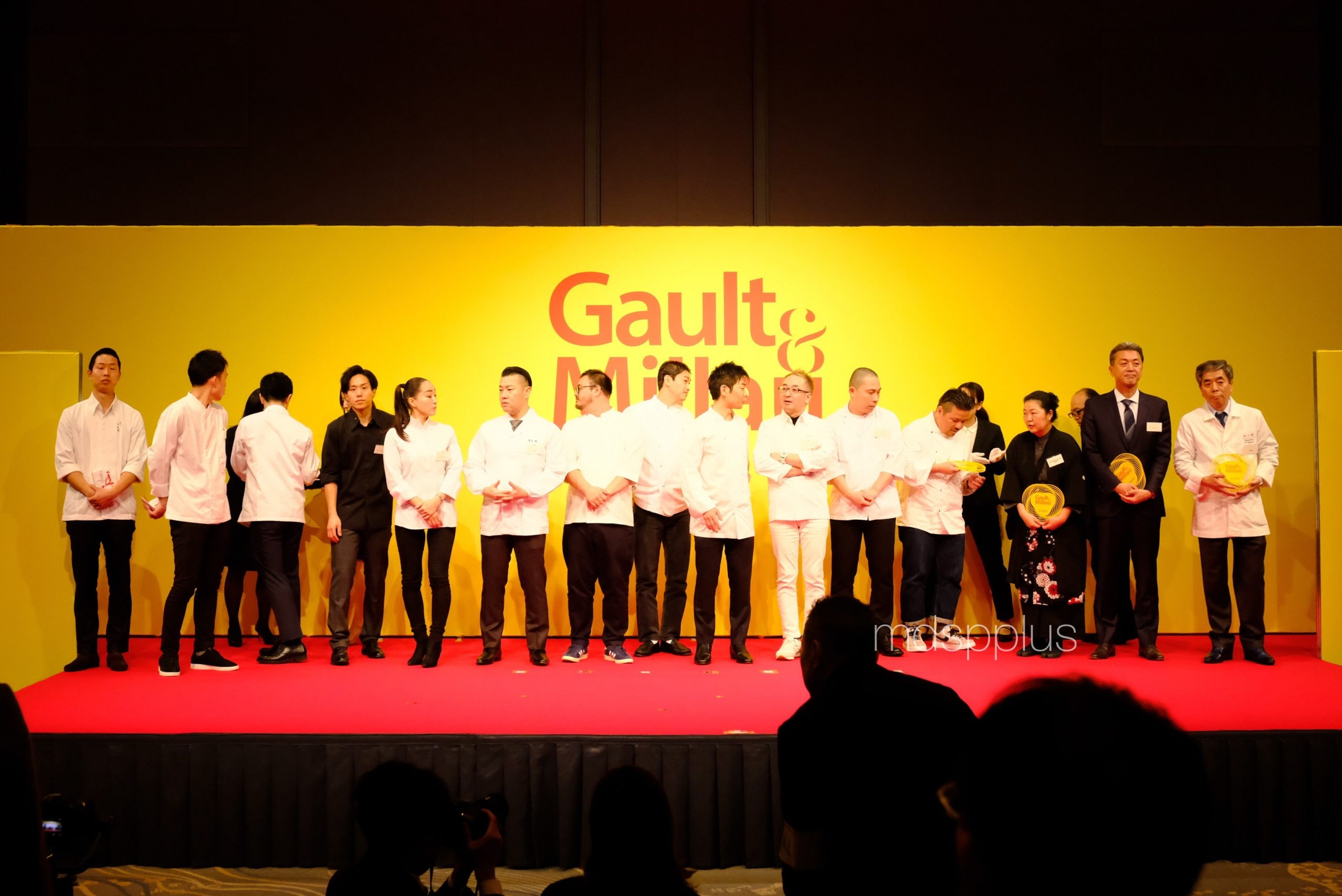 ゴ・エ・ミヨジャパン2020授賞式