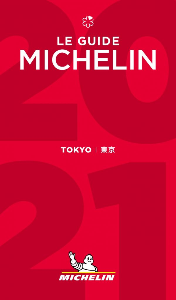 ミシュラン東京2021を読み解く 14年目・コロナに揺れたミシュラン