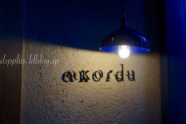 akordu_entrance