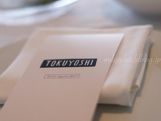 newotani_tokuyoshi_02