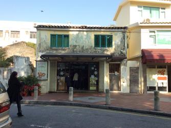 Lord_Stow's_Bakery_Macau