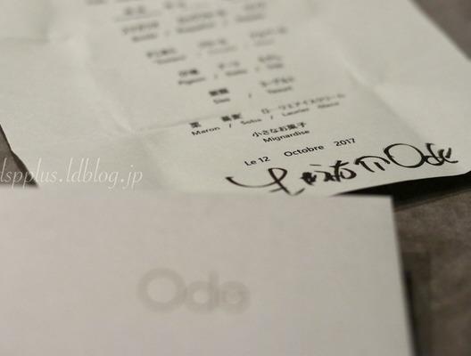ode_menu