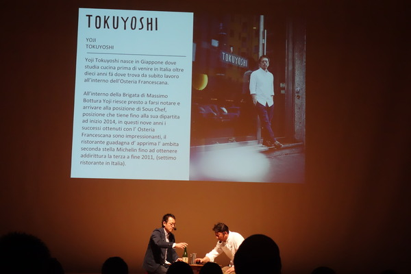 Arita_Tokuyoshi
