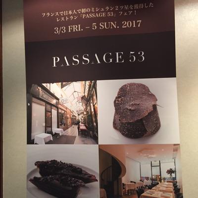 Shinichi_Sato_otani_fair2017