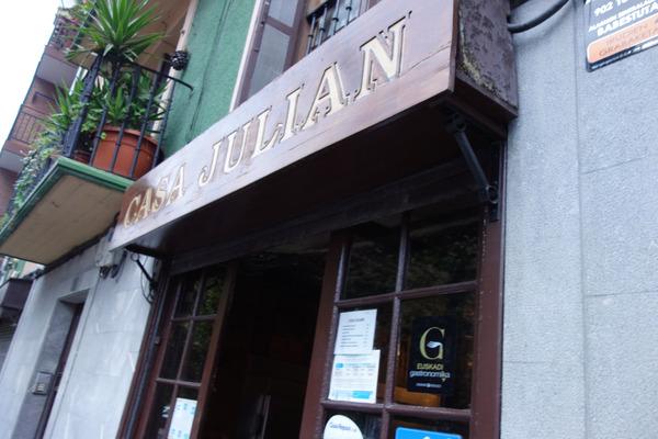 casa_julian_entrance
