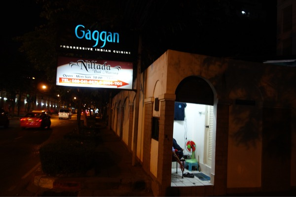 Gaggan_entrance
